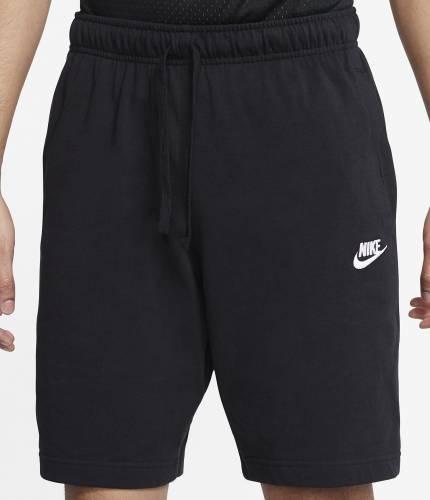 Veysel Nike Short