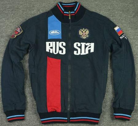 Kontra K Russia Jacke schwarz