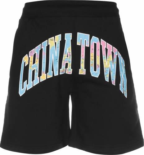 Chinatown Market Short