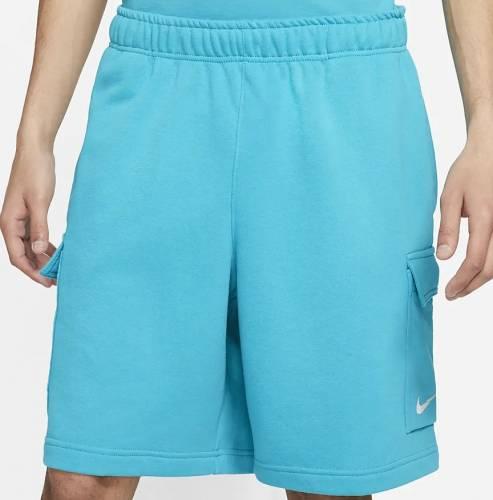Nike Cargo Short