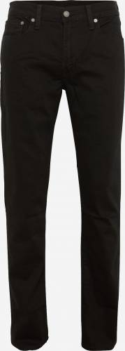 SSIO Jeans